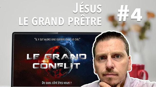 Jésus, le grand Prêtre