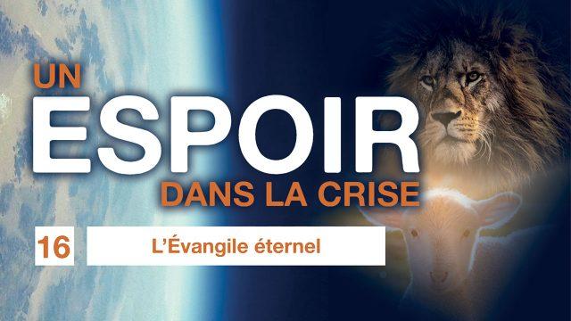 Un espoir dans la crise - 16. L'Évangile éternel